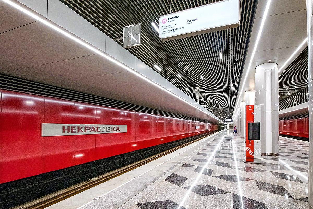 Станция метро Некрасовка открытие - дата, ход строительства и последние новости